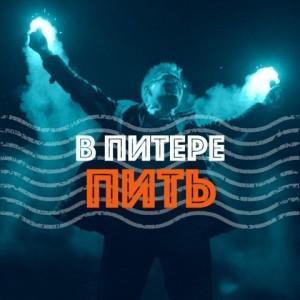 2ef41b8d0513 Ленинград - Сумка - текст песни